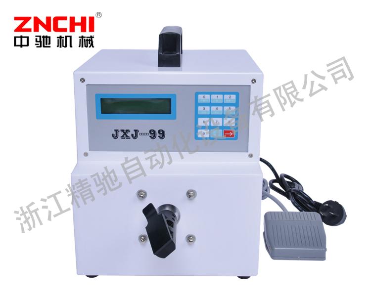 ZCJXJ-99高速绞线机