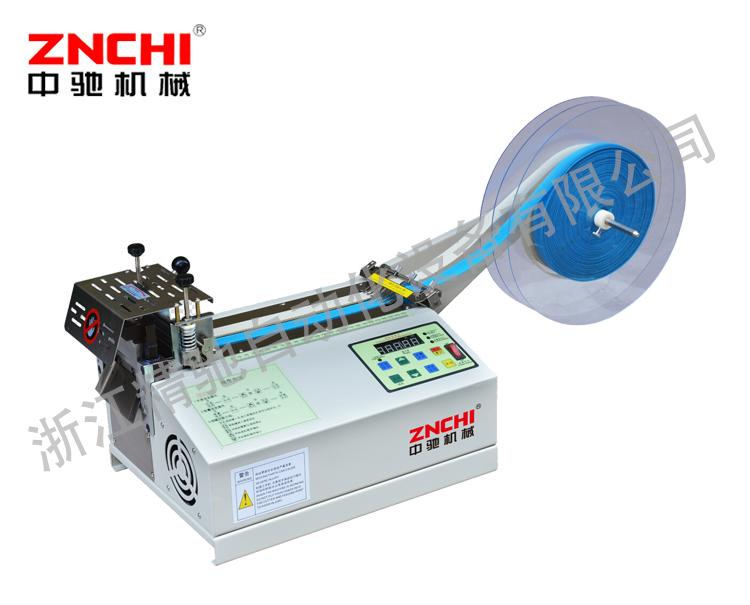 ZC-986T冷切带机(最新款)