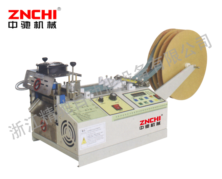 ZC-140H电脑切带机(冷、热切)